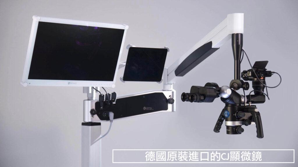 CJ顯微鏡.001